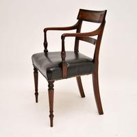 Regency Mahogany & Leather Armchair / Desk Chair (3 of 11)