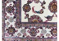 Silk Kashan 'Souf' Rug (3 of 9)