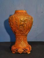 Antique 19th Century Asian Chinese Cinnabar Vase Urn (8 of 12)