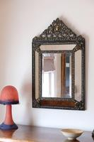 French Repousse Brass Cushion Framed Mirror with Arched Crest