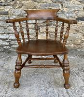 Antique Elm Captains Chair or Smokers Bow (2 of 14)