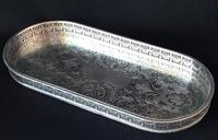 Silver Plated Oblong Gallery Drinks Tray (3 of 5)