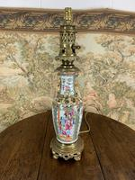 Chinese 19th Century Lamp with Modern Fitting (5 of 5)