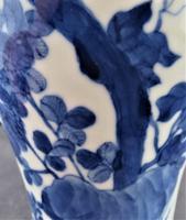 Chinese Blue & White Hand Painted Porcelain Vase, Kangxi Mark & Period c.1700 (11 of 13)