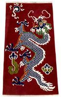 Vintage Tibetan Dragon Rug (2 of 8)