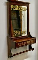 Victorian Mahogany Bathroom Wall Mirror with Towel Rail (8 of 8)