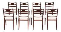Georgian Quality Set of 8 Mahogany Dining Chairs c.1800 (2 of 8)