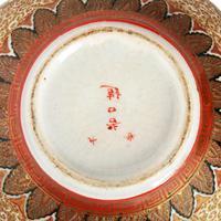 Pair of 19th Century Kutani Porcelain Vases (8 of 8)