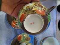 Pair of Oriental Porcelain Tea Cup & Saucer with Hand Painted Geisha Lady (7 of 9)