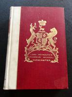 1910 Poems of Alfred Lord Tennyson, Fine Art Nouveau Vellum Binding (4 of 4)