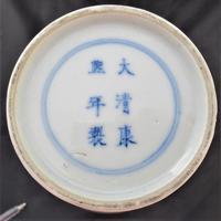 Chinese Blue & White Hand Painted Porcelain Vase, Kangxi Mark & Period c.1700 (8 of 13)