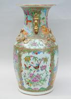 Good Large 19th Century Chinese Famille Rose Vase (2 of 12)