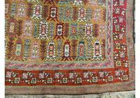 Antique Caucasian Carpet (2 of 4)