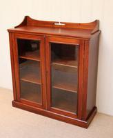 Mahogany Display Bookcase (2 of 9)