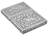 Indian Silver Card Case - Antique c.1880 (5 of 9)
