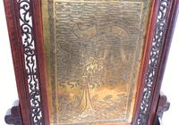 Antique Chinese Screen Hardwood Brass Plaque Circa 1890 (2 of 15)
