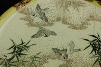 Antique Meiji Japanese Satsuma Moon Flask Vase - Signed (11 of 14)