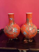 Pair of Chinese Red Oxide Five Claw Dragon Vases c.1900 (5 of 10)