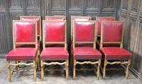 Set of 8 French Leather Dining Chairs (2 of 7)