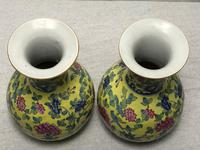 Pair of Chinese Imperial Style Yellow Ground Porcelain Chrysanthemum Lotus Vases (15 of 28)