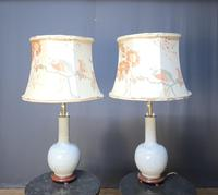 Pair of Tall Oriental Adjustable Grackle Glaze Lmps (9 of 9)