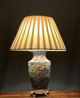 Fabulous Large Ormolu Base Imari Table Lamp (6 of 7)