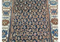 Antique Kurdish Rug (3 of 4)