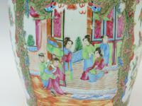 Good Large 19th Century Chinese Famille Rose Vase (7 of 12)