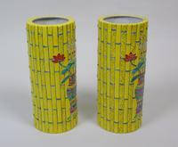 Good Pair of Chinese Tongzhi Period Bamboo Vases (7 of 9)