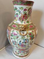 Fine Pair of 19th Century Cantonese Vases (17 of 19)