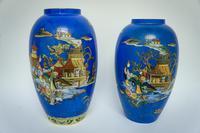 3 Rare Mikado Vases (5 of 5)