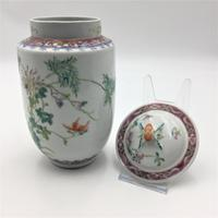 Chinese Famille Rose Jar & Cover - Hongxian (4 of 7)