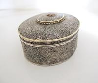 Very Rare 18th Century Indian Filigree Silver Padan Box Karimnagar c.1760 (6 of 11)