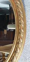 Super Gilt Wall Mirror (2 of 5)
