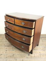Quality 20th Century Bow Front Mahogany Chest of Drawers (10 of 12)