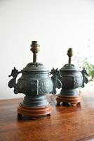 Pair of Chinese Archaic Style Urn Lamps (6 of 7)