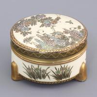 Japanese Satsuma Lidded Cylindrical Box Signed Hododa c.1910 (3 of 8)