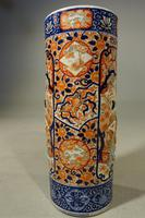 Exceptionally Good Late 19th Century Imari Stick Stand (2 of 5)