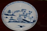 """18th Century Liverpool Porcelain """"Cannon Ball"""" pattern Tea Bowl & Saucer c1770 (5 of 10)"""