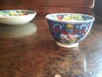Polychrome Teabowl & Saucer (4 of 7)