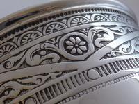 Rare Scottish Glasgow 1882 Solid Silver 1/2 Pint Tankard Christening Mug (8 of 13)