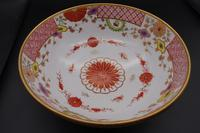 Most Attractive Late 19th Century Flared Porcelain Bowl (3 of 5)