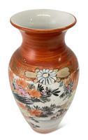 Hand Decorated Kutani Vase (3 of 5)