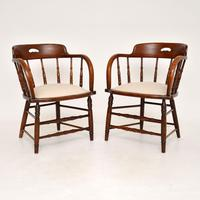 Pair of Antique Victorian Solid Elm Armchairs