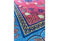Antique Chinese Art Deco Carpet (7 of 9)