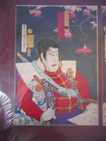 Kunichika Triptych Japanese Woodblock Print (2 of 7)
