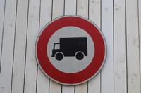 Vintage French Road Sign (3 of 4)