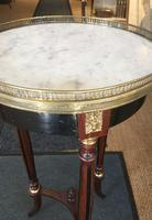 French Gueridon Table (2 of 7)