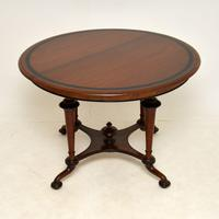Antique Victorian Walnut Dining Table (3 of 8)