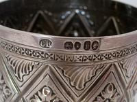 Victorian Silver Goblet Chased with Pineapple & Floral Pattern (7 of 7)